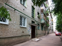 Kazan, Krasnoy Pozitsii st, house 35. Apartment house
