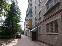 Kazan, Krasnoy Pozitsii st, house 45. Apartment house