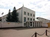 Казань, улица Седова, дом 2. многофункциональное здание