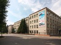 Казань, улица Седова, дом 9. офисное здание