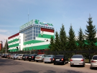 喀山市, 管理机关 Татарское Республиканское управление инкассации, Sedov st, 房屋 16