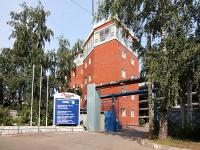 Казань, улица Седова, дом 22. офисное здание