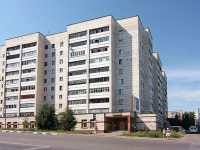 neighbour house: st. Akademik Arbuzov, house 1. Apartment house