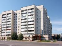 Казань, улица Академика Арбузова, дом 1. многоквартирный дом