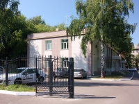 neighbour house: st. Akademik Arbuzov, house 4А к.1. law-enforcement authorities Про­ку­ра­ту­ра Со­вет­ско­го рай­о­на