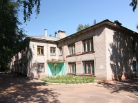 neighbour house: st. Akademik Arbuzov, house 4А. nursery school №251, Ро­маш­ка