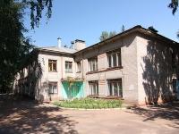 Казань, улица Академика Арбузова, дом 4А. детский сад №251, Ромашка