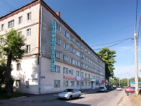 Kazan, Akademik Arbuzov st, house 4. Apartment house