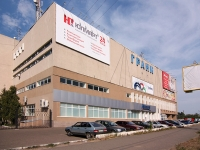 Kazan, office building ГРАНИ, Akademik Arbuzov st, house 5