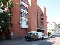 Kazan, Akademik Arbuzov st, house 6А. Apartment house