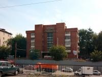 Казань, улица Академика Арбузова, дом 6А. многоквартирный дом