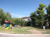 Казань, улица Академика Арбузова, дом 6. многоквартирный дом