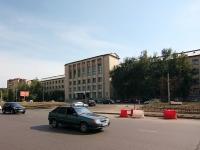 neighbour house: st. Akademik Arbuzov, house 8. research institute Институт органической и физической химии им. А.Е. Арбузова