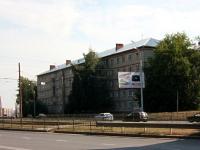 Казань, улица Академика Арбузова, дом 46. многоквартирный дом