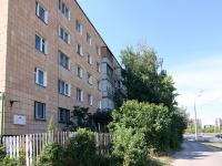 Казань, улица Академика Арбузова, дом 48. многоквартирный дом
