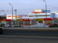 Казань, улица Академика Арбузова, дом 5 к.1. магазин
