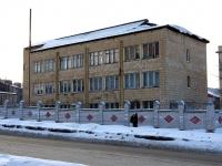 Казань, улица Академика Арбузова, дом 8А. научно-исследовательский институт