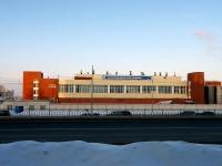 Казань, улица Академика Арбузова, дом 7. комбинат Казанский молочный комбинат