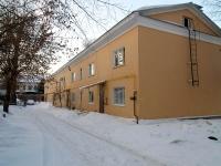 Казань, улица Академика Арбузова, дом 16. многоквартирный дом
