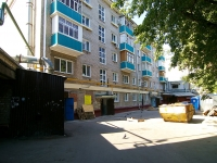 Kazan, Akademik Gubkin st, house 1. Apartment house