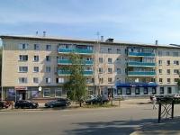 Kazan, st Akademik Gubkin, house 2. Apartment house