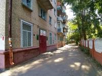 Kazan, st Akademik Gubkin, house 4. Apartment house