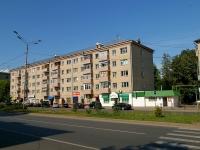 Kazan, st Akademik Gubkin, house 5. Apartment house