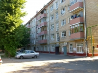 Kazan, Akademik Gubkin st, house 5. Apartment house