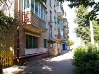 Kazan, st Akademik Gubkin, house 6. Apartment house