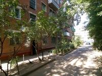 Kazan, st Akademik Gubkin, house 8. Apartment house