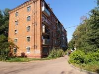 Kazan, st Akademik Gubkin, house 10. Apartment house