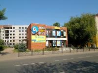 Казань, улица Академика Губкина, дом 11А. магазин Вин и Пух, магазин верхней одежды