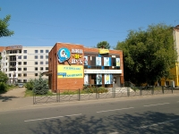 Kazan, st Akademik Gubkin, house 11А. store