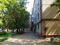 Kazan, st Akademik Gubkin, house 13. Apartment house