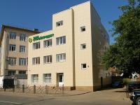 Kazan, st Akademik Gubkin, house 15. bank