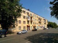 Kazan, st Akademik Gubkin, house 17. Apartment house