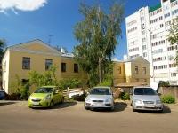 Kazan, st Akademik Gubkin, house 18. Apartment house