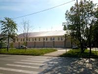 Казань, улица Академика Губкина, дом 25А. правоохранительные органы