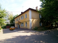 neighbour house: st. Akademik Gubkin, house 27. Apartment house