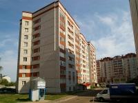 Казань, улица Академика Губкина, дом 30А. многоквартирный дом