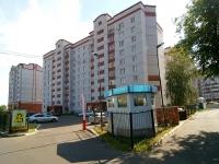 Kazan, Akademik Gubkin st, house 30А. Apartment house