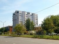 Казань, улица Академика Губкина, дом 40А. многоквартирный дом
