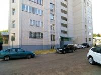 Kazan, Akademik Gubkin st, house 40А. Apartment house