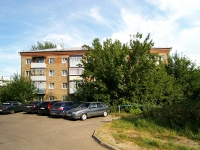 neighbour house: st. Akademik Gubkin, house 40. Apartment house