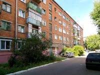 Казань, улица Академика Губкина, дом 44. многоквартирный дом