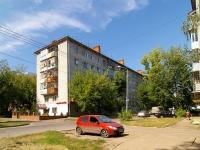 Казань, улица Академика Губкина, дом 46. многоквартирный дом