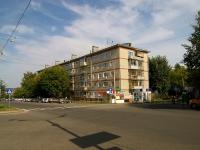 Казань, улица Академика Губкина, дом 48. многоквартирный дом