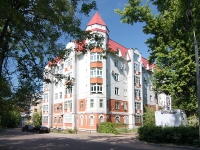 neighbour house: st. Aleksandr Popov, house 1. Apartment house