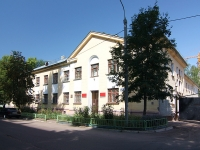 neighbour house: st. Aleksandr Popov, house 3. vocational school №2