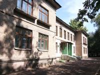 喀山市, 幼儿园 №206, Кояшкай, Aleksandr Popov st, 房屋 13А